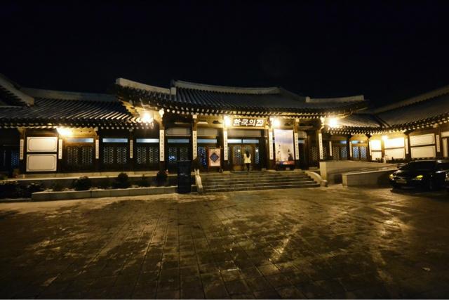 TRAVELS: KOREA HO– USE Seoul Korea
