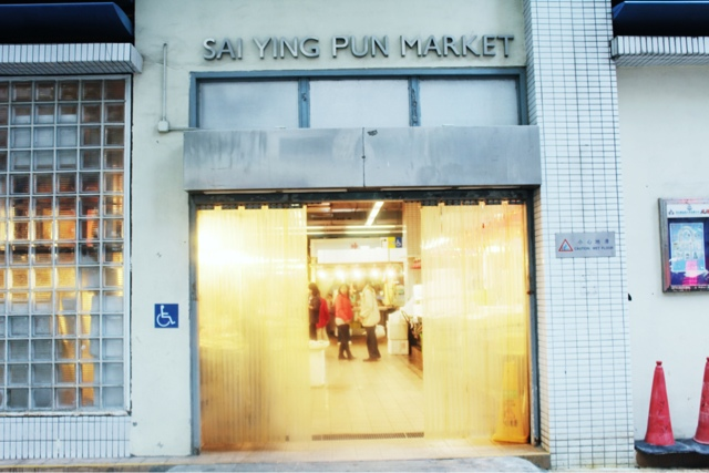SAI YING PUN MARKET Hong Kong