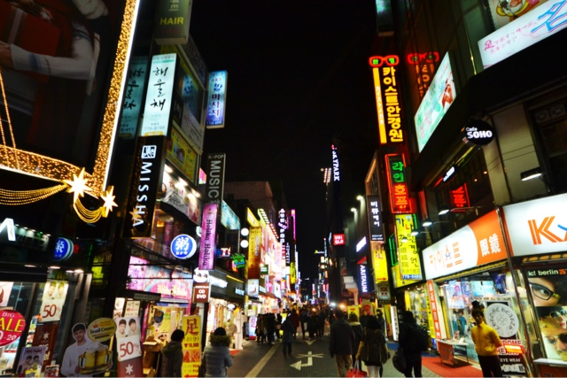 TRAVELS: SEOUL AND JEJU ISLAND, Korea
