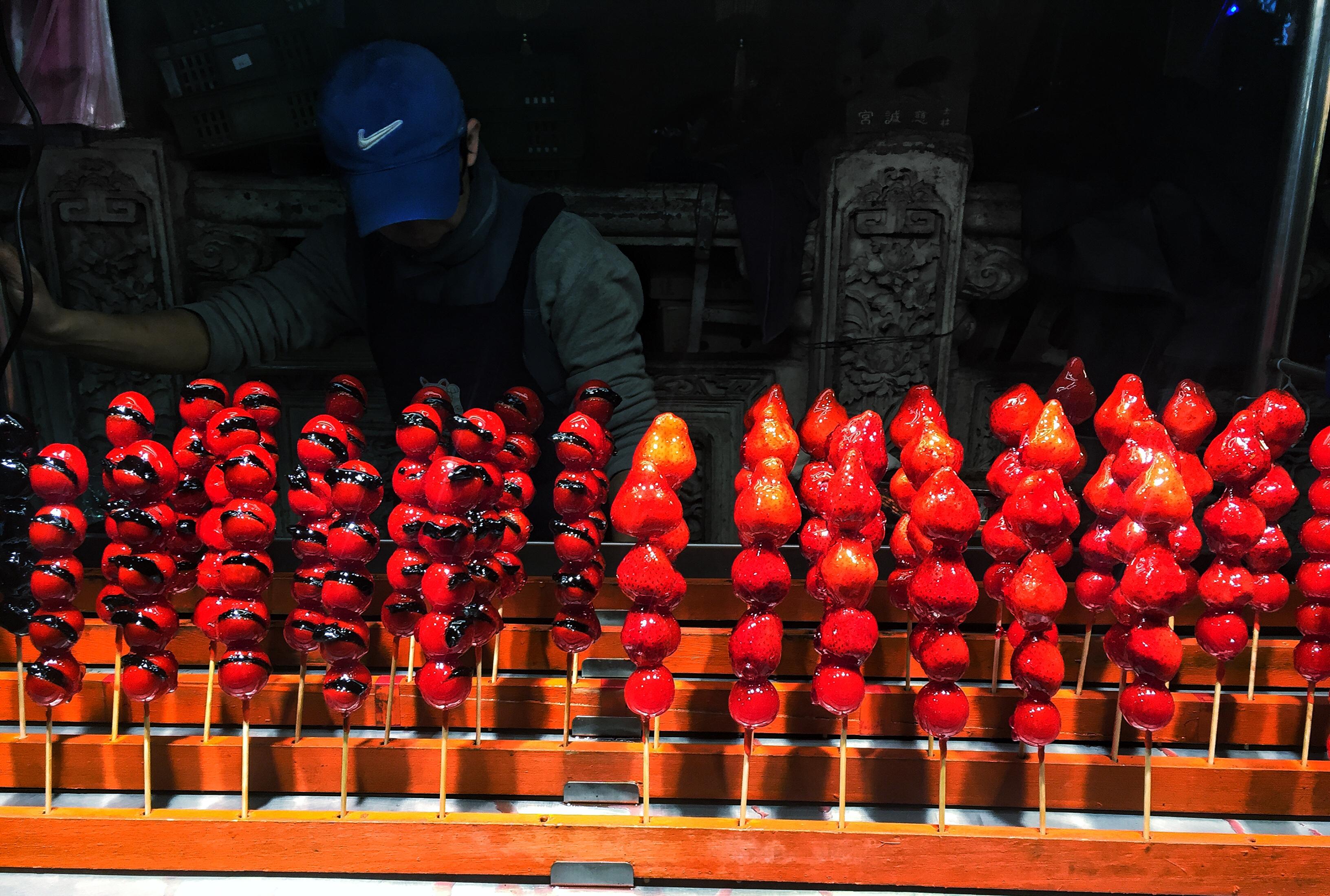 SHILIN NIGHT MARKET Taipei candied tomatoes