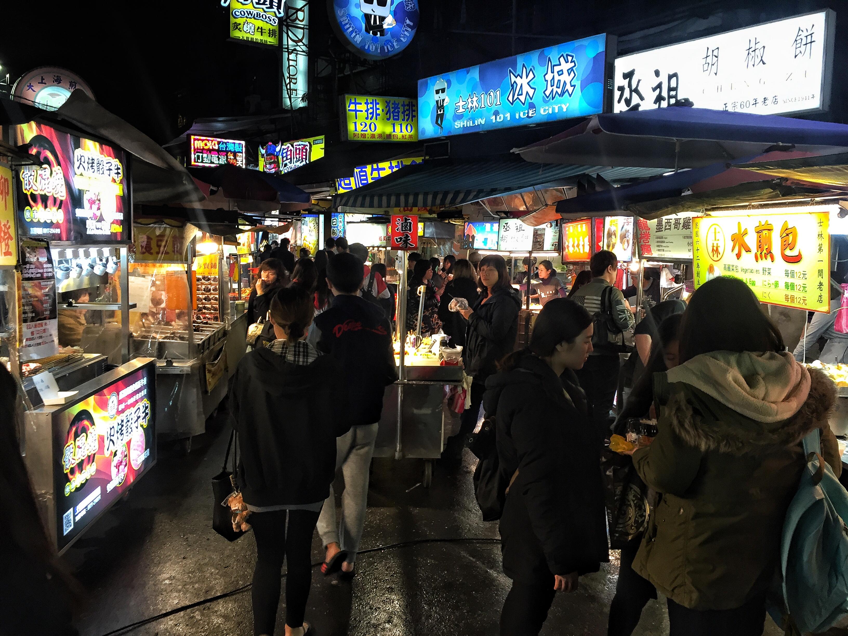 SHILIN NIGHT MARKET Taipei entrace
