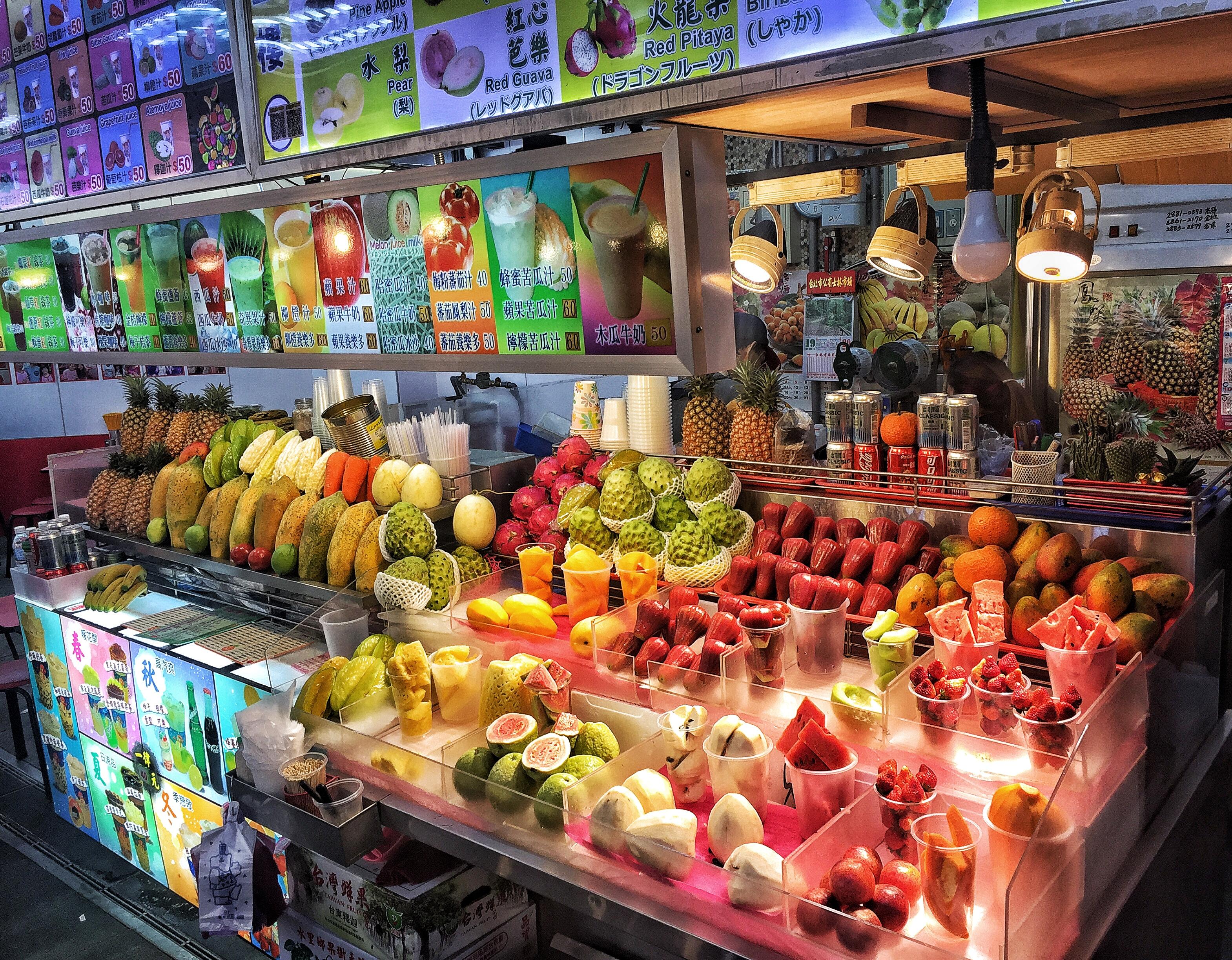 SHILIN NIGHT MARKET Taipei fruit
