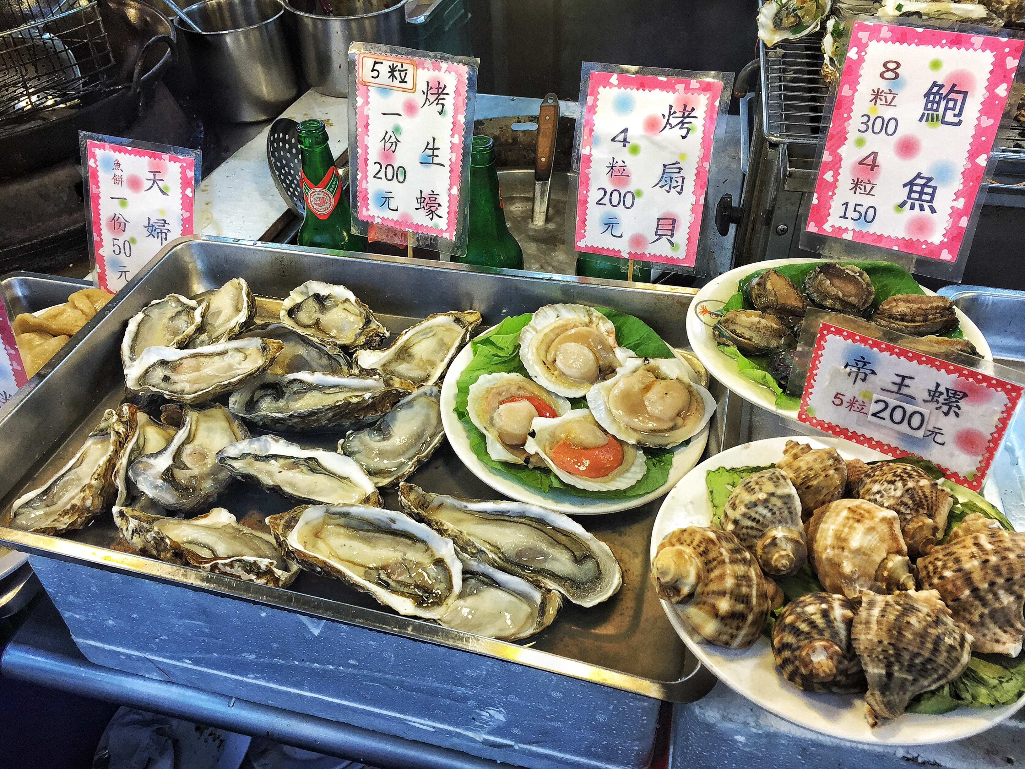 SHILIN NIGHT MARKET Taipei oysters