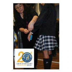 school uniform alterations dallas 300x300 - school-uniform-alterations-dallas
