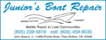 Juniors Boat Repair QP HROS 2020.jpg