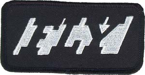 3143 fly optical illusion patch