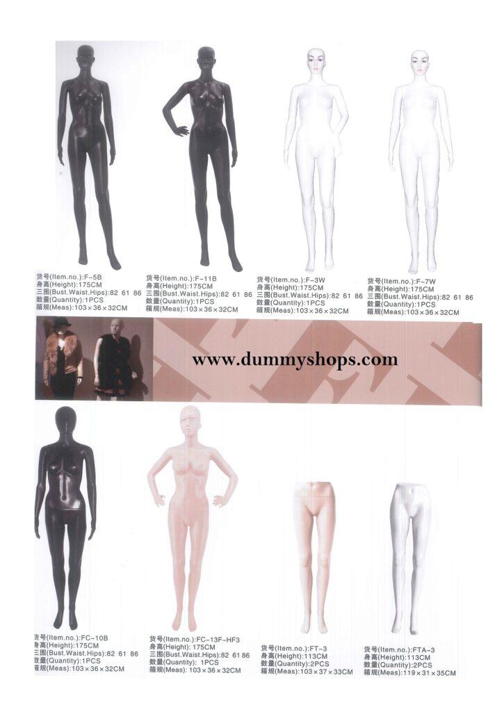 Female Model Mannequins
