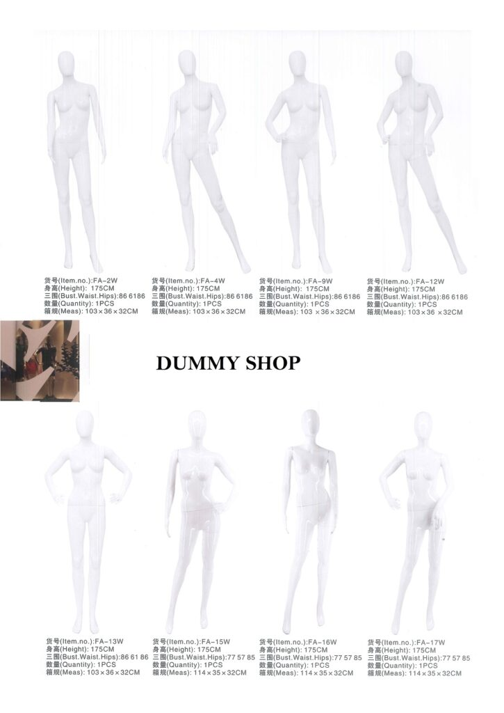 While Female Mannequin
