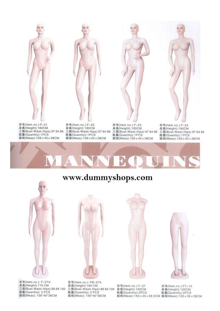 Female Skin Color Mannequins