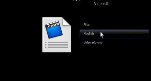 Screenshots AppTv pic 2