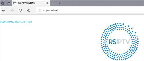 manual and download rsiptv step 1