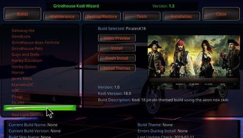 How to Install PiratesK18 Kodi Leia Build step 23
