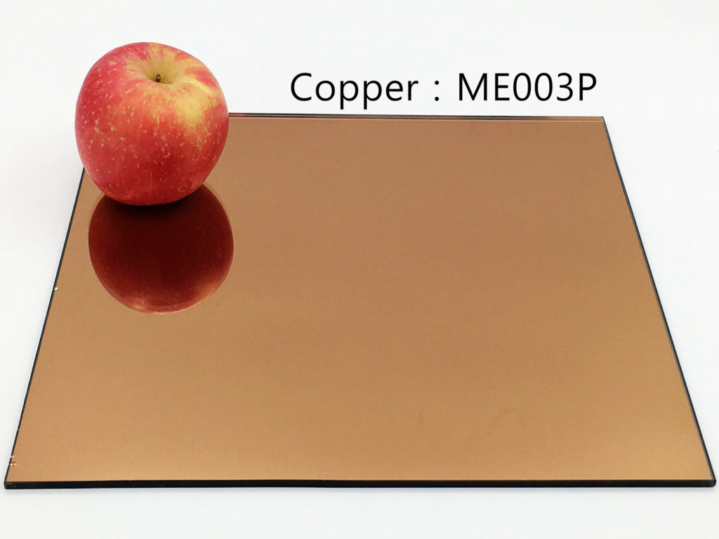 copper_mirror
