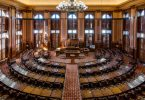 Georgia House of Representatives