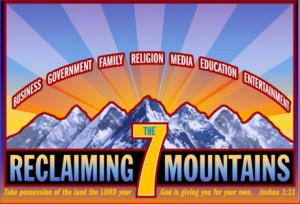 NAR's Seven Mountains