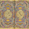 Wiki Commons Quran art