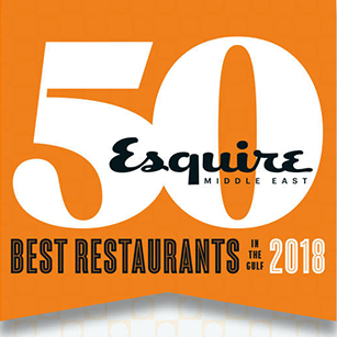 La Serre Award 2018 - Esquire Middle East