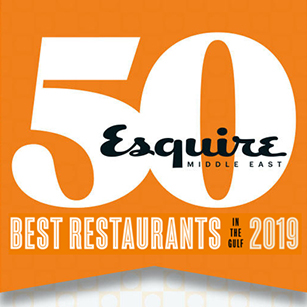 La Serre Award 2019 - Esquire Middle East