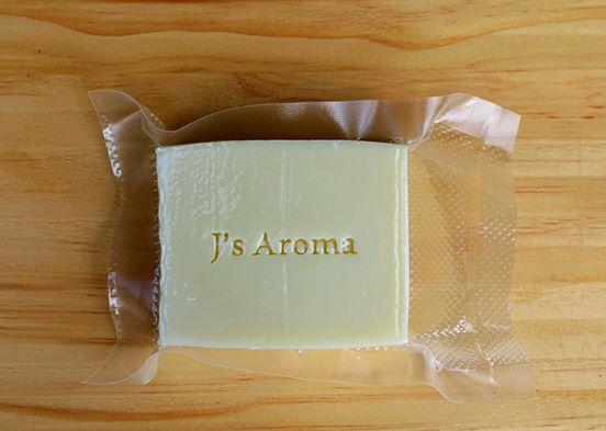 酪梨(牛油果)潤膚皂