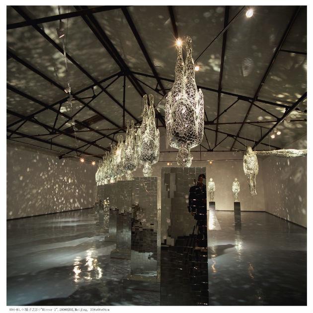 Li Wei mirror sculptures 630
