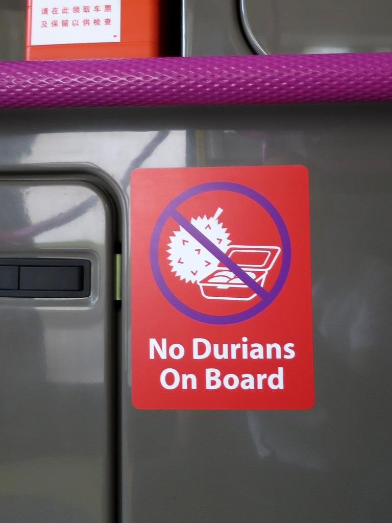 bizarre foods: no durian sign