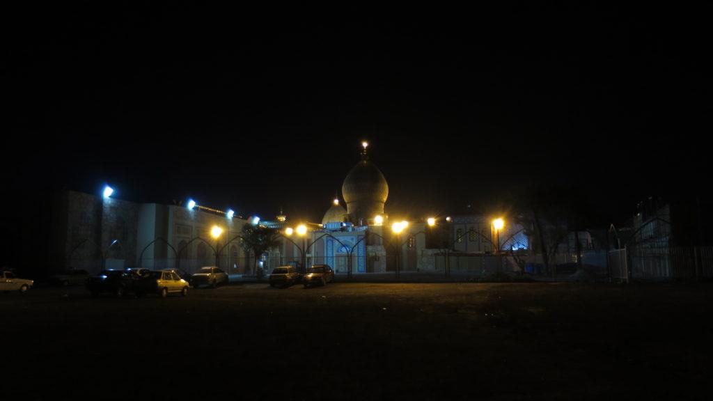 Shah Cheragh