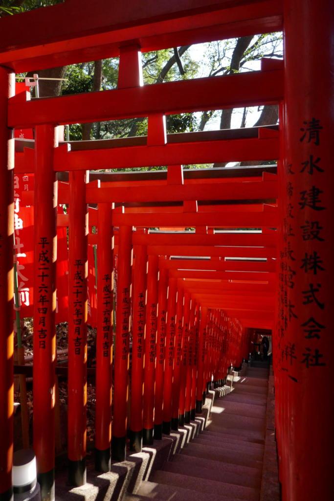 Hie Shrine, Tokyo