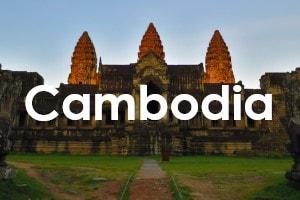 Rambling Feet Cambodia image