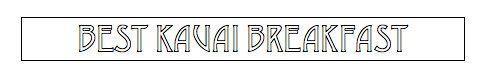 Best Kauai Break1
