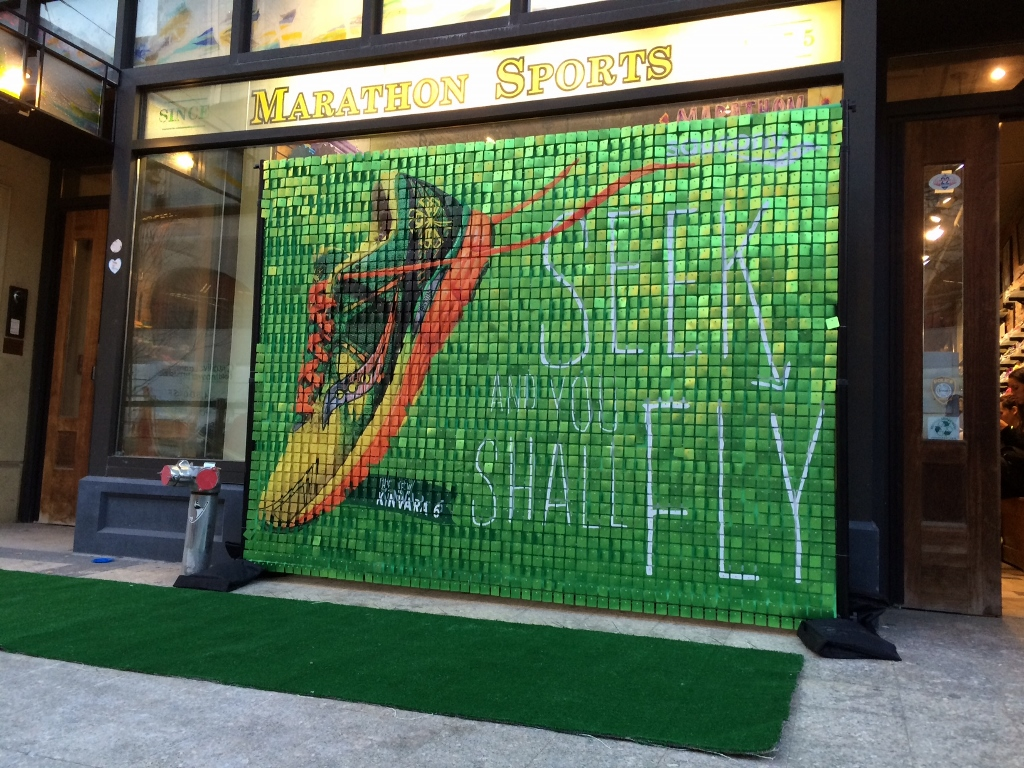 Saucony Boston Marathon Store Event SolaRay Sequin Display (1024x768).jpg