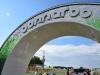 2014 David Korins Design Bonnaroo SolaRay Arch 4 (1024x683).jpg