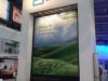 2014 Abbot Vascular SolaRay Trade Show Booth (768x1024).jpg