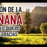 Oración para el martes 12  de mayo