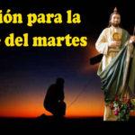 Oración para la noche del martes 30-6-20