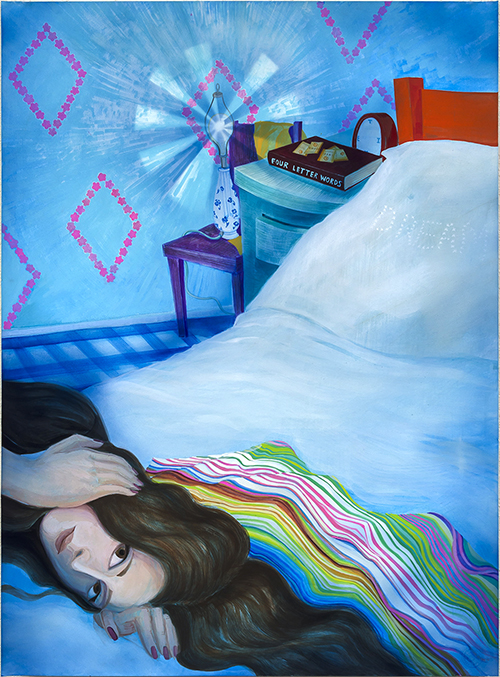 Stephanie Mercado, Dream, 2017, Gouache on paper, 30 x 22