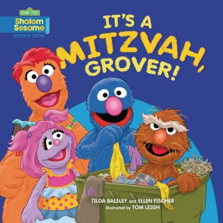 It's a Mitzvah, Grover!