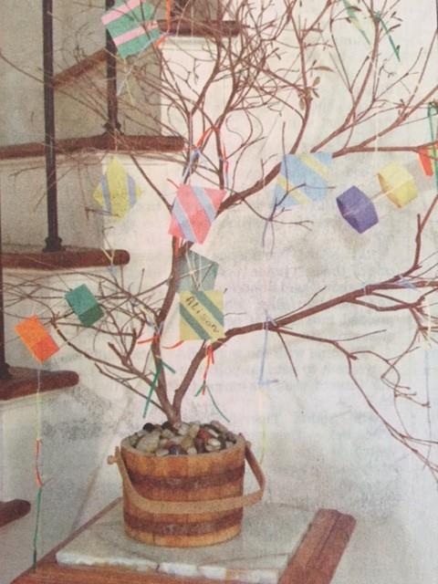 kite Tree