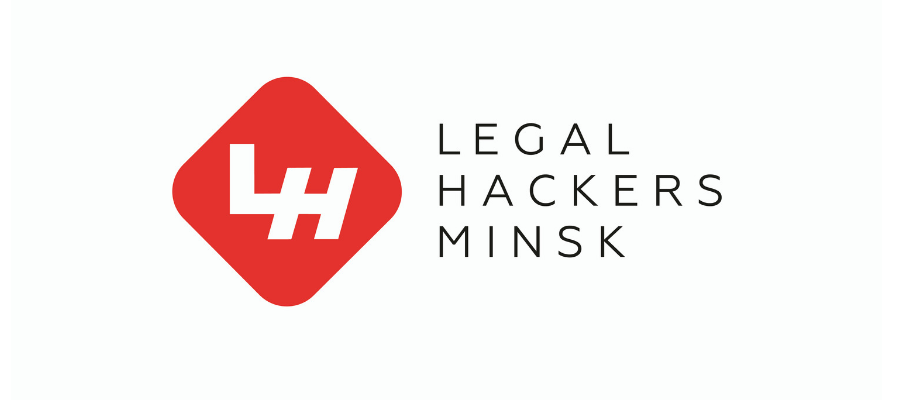 Legal Hackers Minsk logo