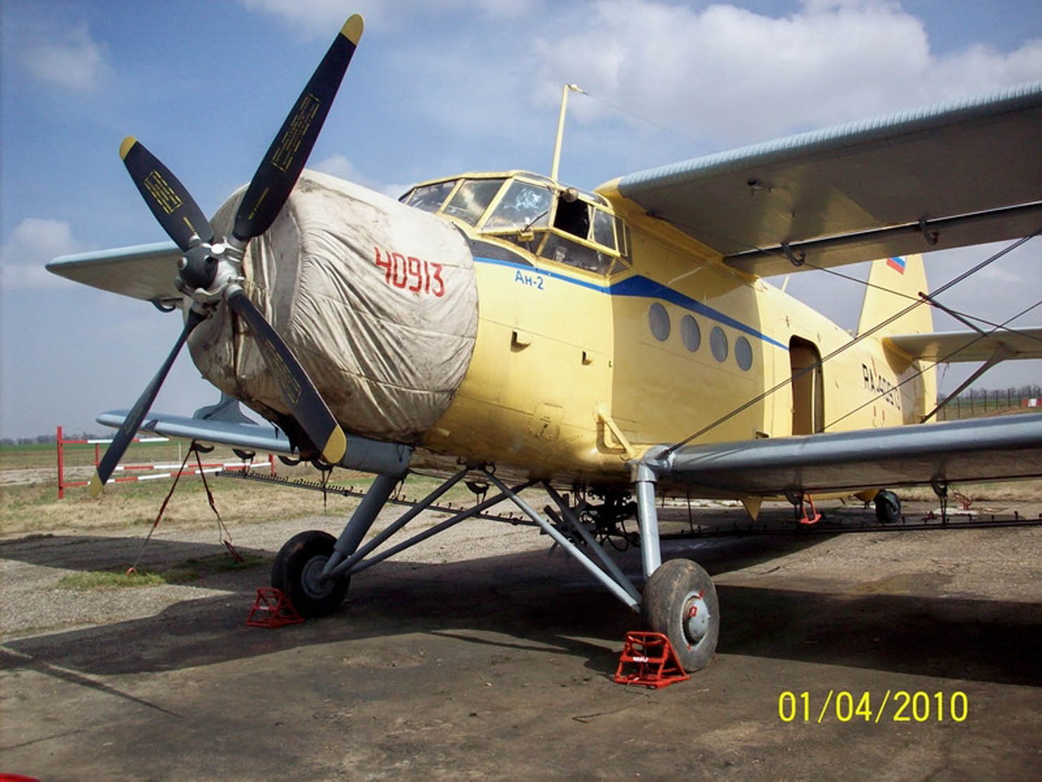 Ag Aviation in La República de Cuba