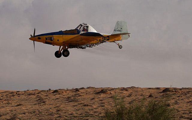 Israeli Defense Force Shoots at Crop Duster by Mistake