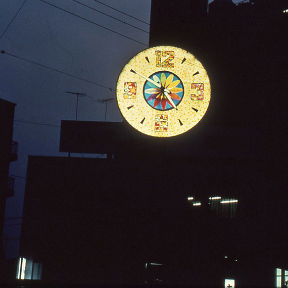 p-illuminated-signs