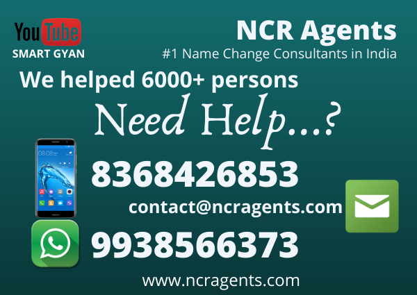 contact details of NCR Agents