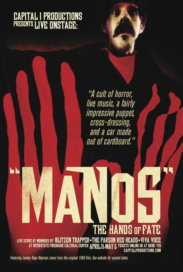 Hooptober Manos