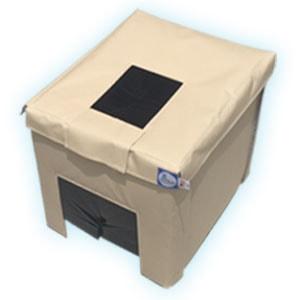 Pool Pump Cover Model: L080556U