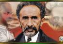 ¿Quién era Ras Tafari?