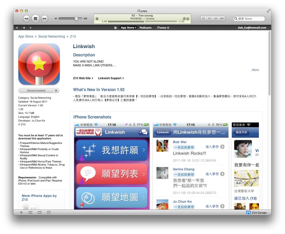 iTunes-iPhone-App-Store-Linkwish-one