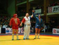 samba self-defense