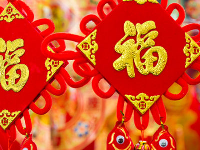 Chinese New Year