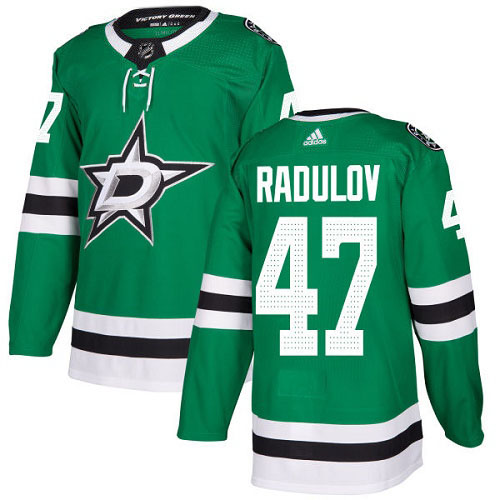 Alexander Radulov Dallas Stars Adidas Authentic Home NHL Hockey Jersey
