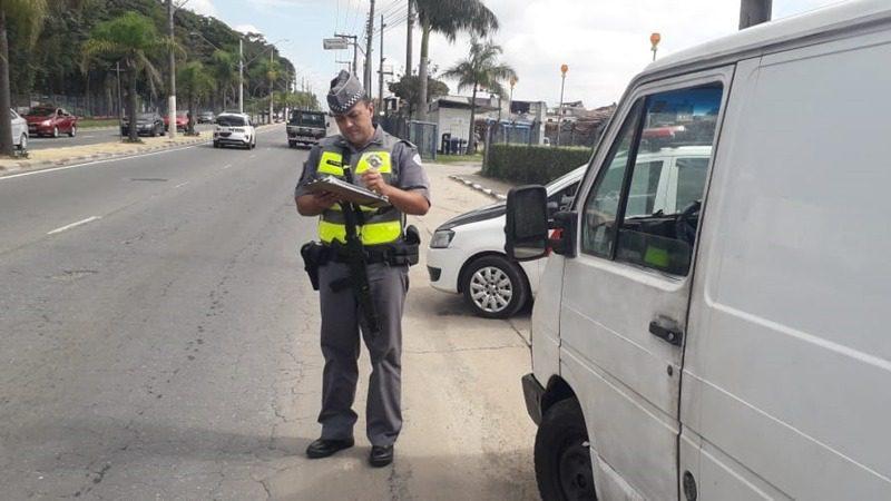 Policial Militar (PM SP)